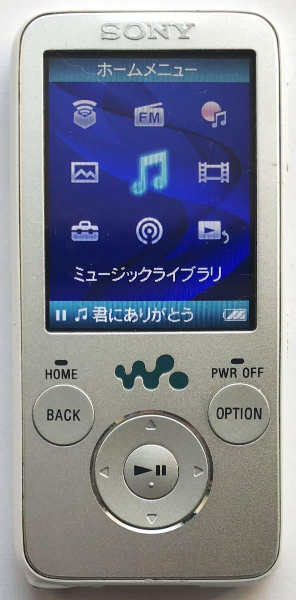 【SONY】デジタルウォークマン NW-S636F(4GB)シルバー:送料164円