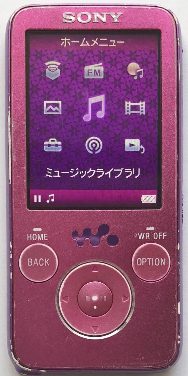 【SONY】デジタルウォークマン NW-S636F(4GB)ピンク:送料164円