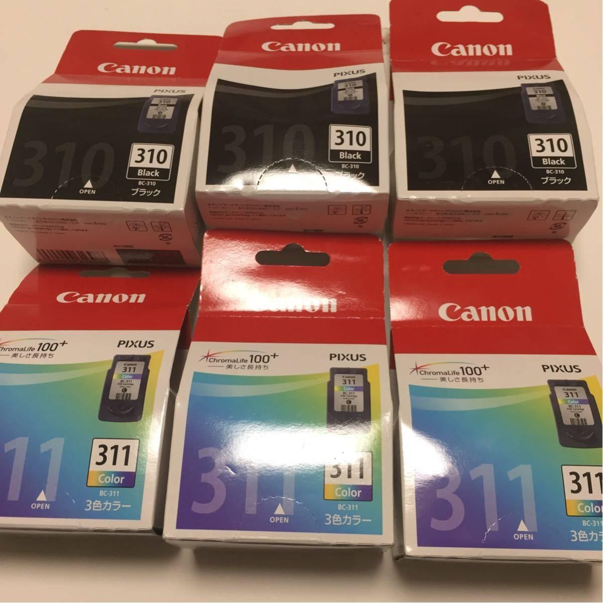 新品未開封 期限切 Canon インク BC-311 BC-310 3セット 送料無料