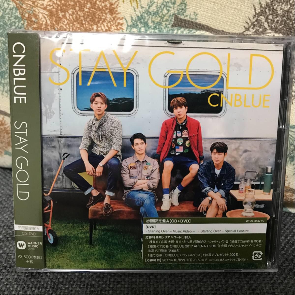 CNBLUE STAY GOLD 初回限定盤A ライブグッズの画像