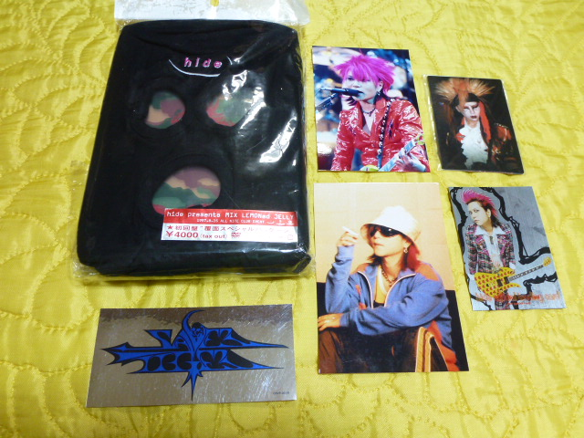 XJAPAN hide presents Mix LEMONed JELLY 初回盤 覆面スペシャルパッケージDVD未開封 綺麗