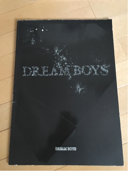 DREAM BOYS2007パンフレット