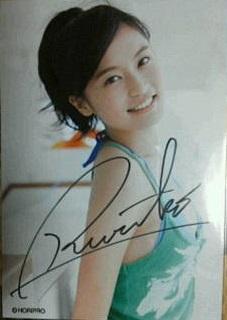 小島瑠璃子 ボックス購入特典 直筆サイン入り生写真 グッズの画像