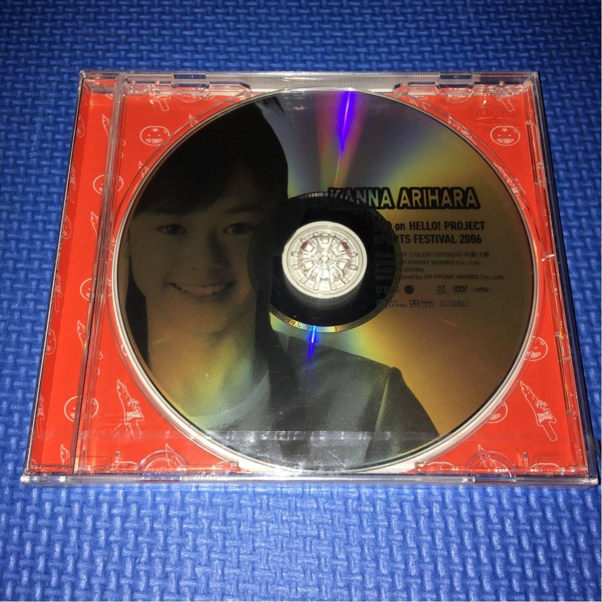 有原栞菜 スポフェス 2006 ソロ DVD 新品未開封 °C-ute ハロプロ ライブグッズの画像