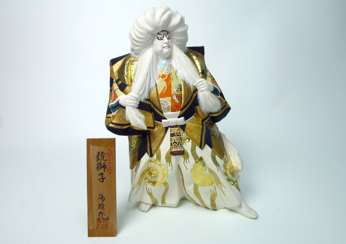 博多人形:はくせん特製◆鏡獅子 川崎虎雄作 木製ガラスケース付★難有_画像2