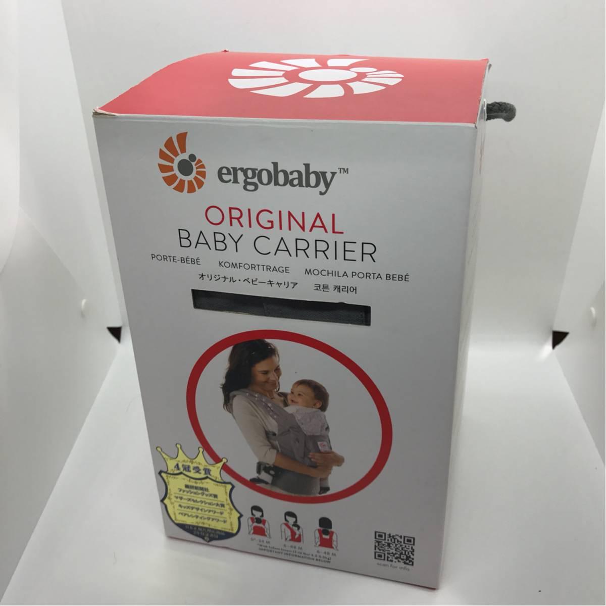 エルゴベビー オリジナル ベリーキャリア 抱っこ紐 日本正規品 本物 新品 未使用 ギャラクシーグレー 取説有 赤ちゃん用品 グッズ 新生児