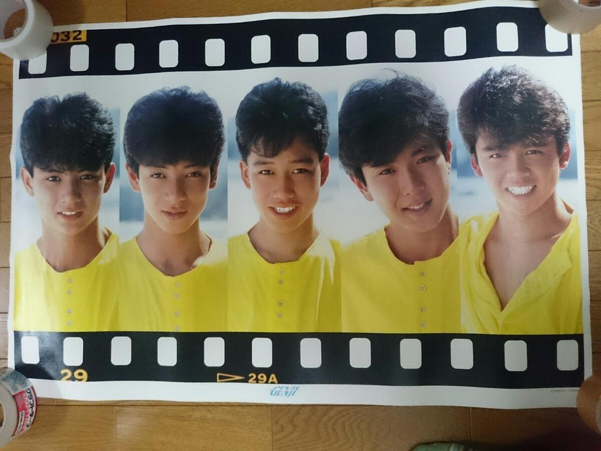 GENJI(光GENJI)■ポスター■フィルム■61.4×91.5cm