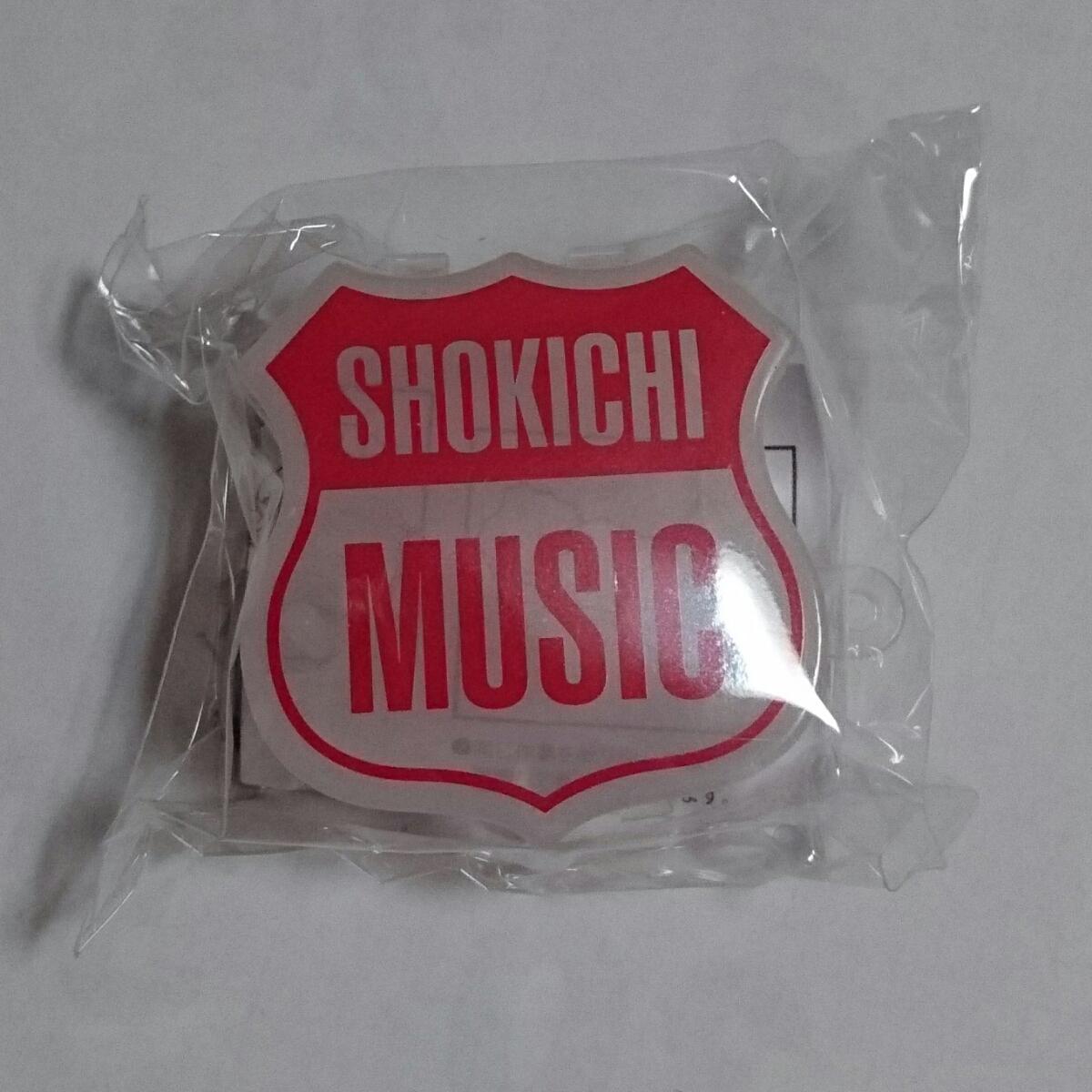 ルート66 ガチャ SHOKICHI ピルケース EXILE THE second