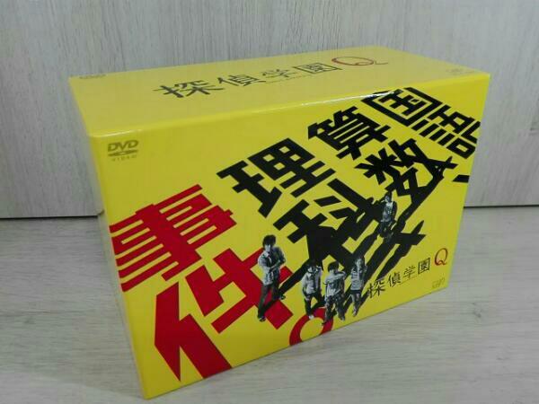 探偵学園Q DVD-BOX 神木隆之介 山田涼介 志田未来 グッズの画像