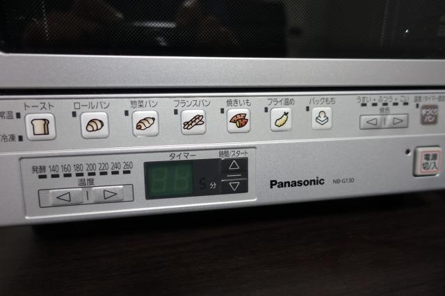 【美品】パナソニック オーブン&トースター NB-G130_画像7