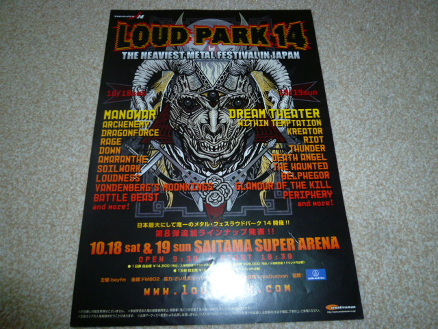 LOUD PARK 14  2014年告知チラシ : Dream Theater Rage Kreator  Manowar Within Temptation Arch Enemy Riot Loudness 他