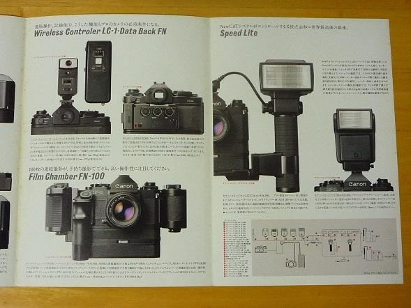 【カタログのみ】キャノン Canon New F-1 カタログ_画像4