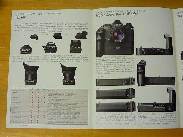 【カタログのみ】キャノン Canon New F-1 カタログ_画像3