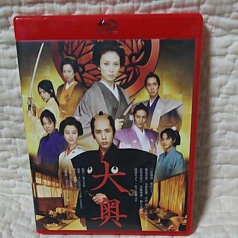 嵐[二宮和也.大奥]Blu-ray