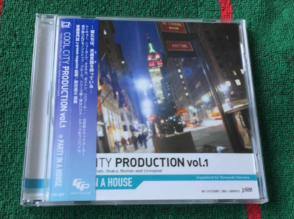 COOL CITY PRODUCTION vol.1 PARTY IN A HOUSE 中古CD 倉木麻衣 愛内里菜 小松未歩