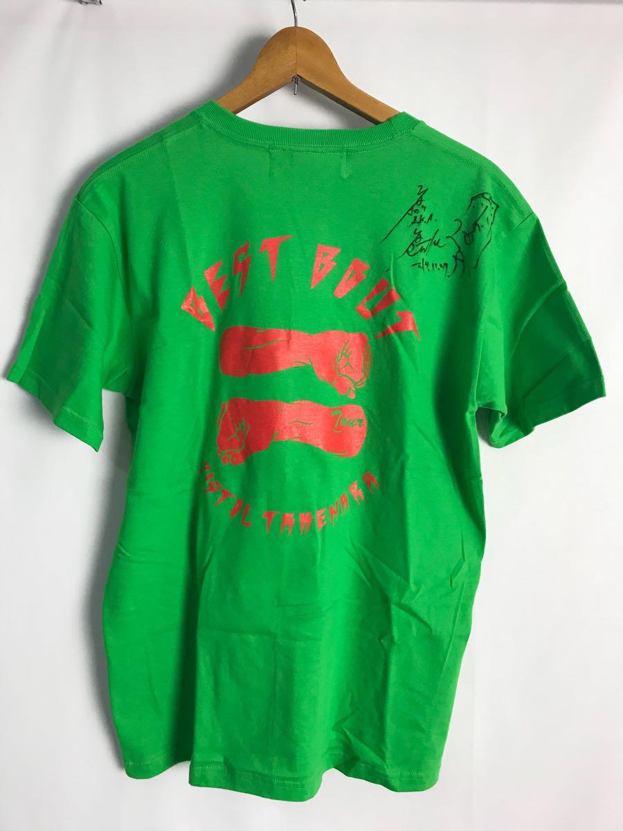 【直筆サイン入り】竹原ピストル BEST BOUT Tシャツ/野狐禅 松本人志