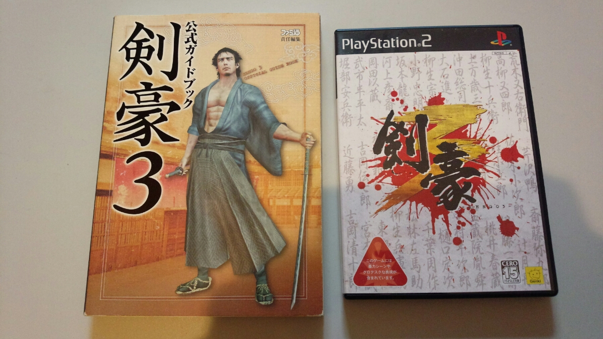 PS2 剣豪3 ケース、説明書付 攻略セット 動作確認済