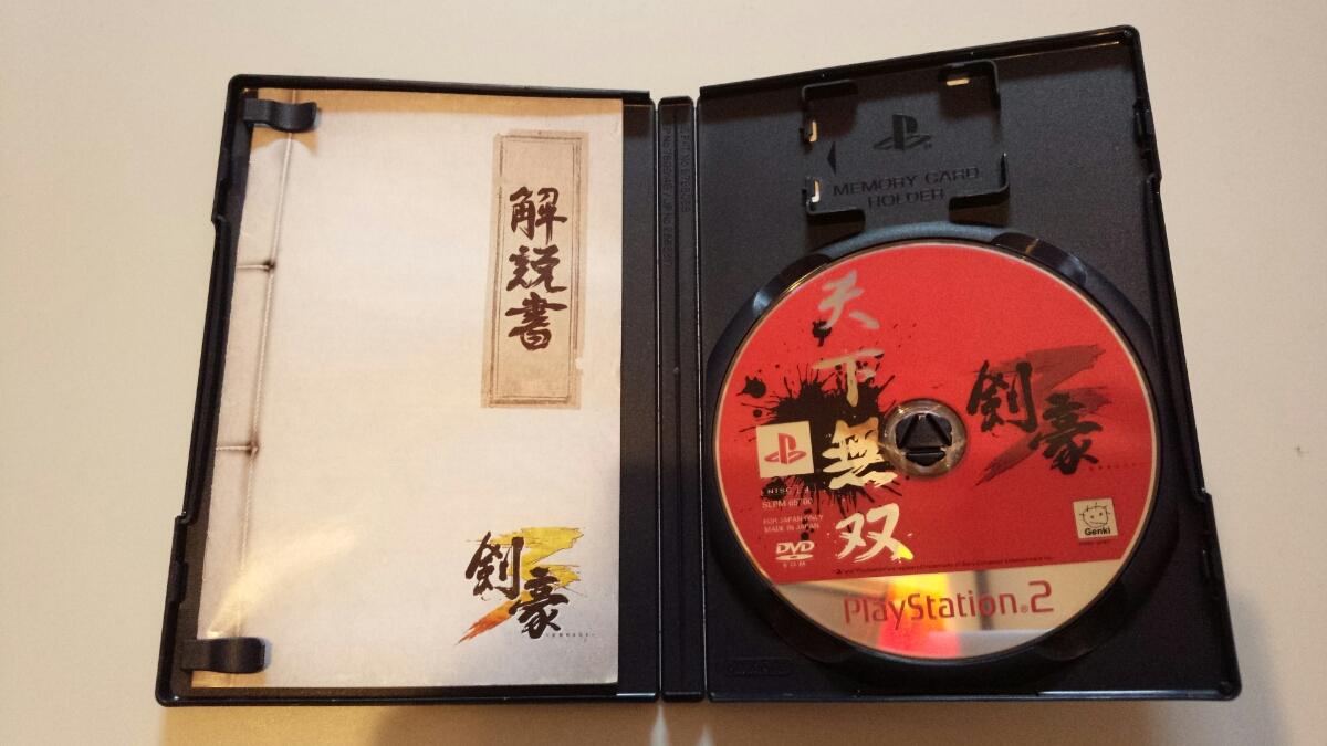 PS2 剣豪3 ケース、説明書付 攻略セット 動作確認済_画像2