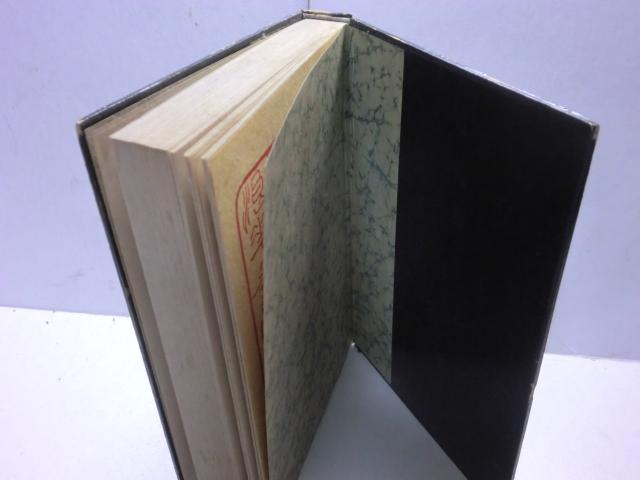 2冊同梱可●谷崎潤一郎『春琴抄』昭和年初版●元版_画像3