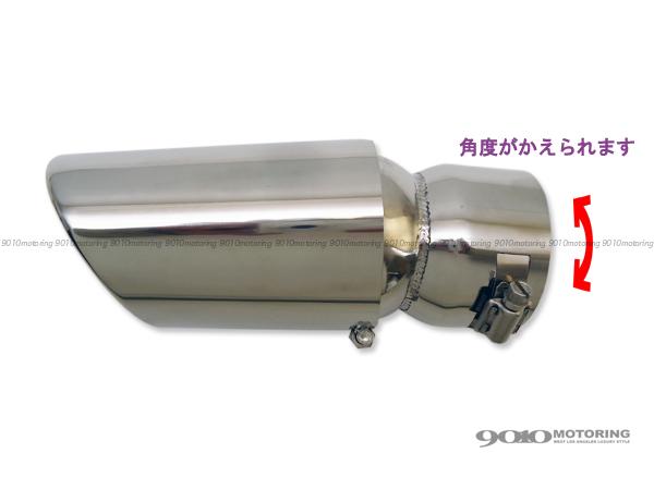 all-purpose muffler cutter 104×74mm conform diameter 46~67mm stainless steel oval slash type angle adjustment OK [1242899-AN-02]
