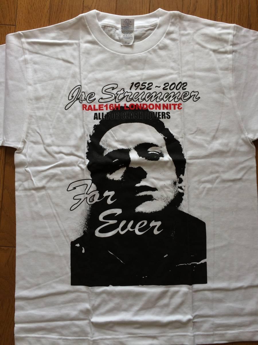★貴重 ジョー ストラマー追悼  Tシャツ 白 /Raleigh・ロンドンナイト・ラリー/Clash・クラッシュ /PUNK パンク /