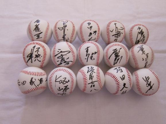 30個セット★プロ野球OB。直筆サインボールセット。榎本。高木。松岡。西本他名球会