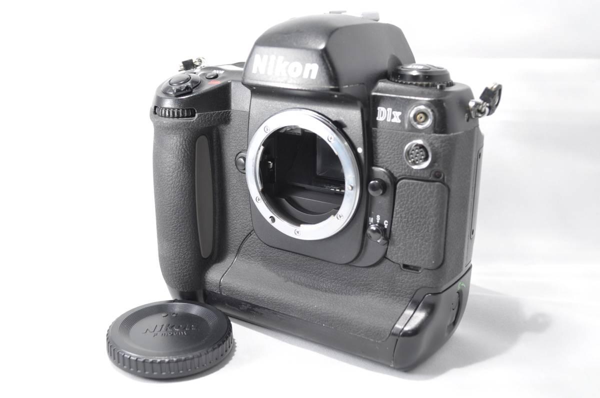 ☆格安出品☆ ニコン Nikon D1x ボディ