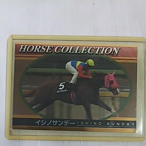イシノサンデー ホースコレクション 競馬カード ジョッキーカード 2枚セット _画像2