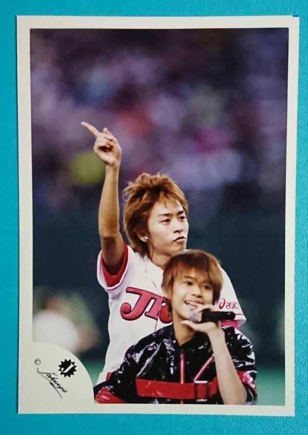 嵐◆櫻井翔【ジャニーズ運動会】Jロゴ 公式写真 12