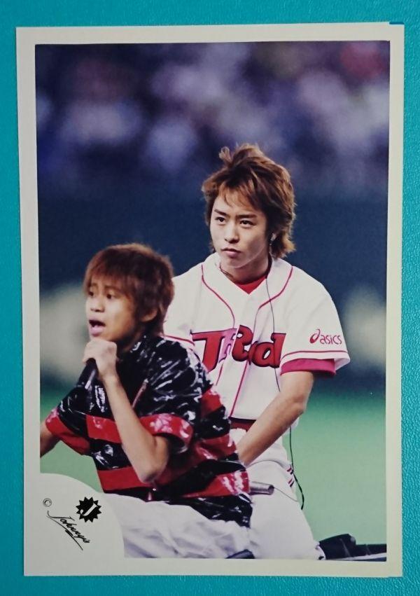 嵐◆櫻井翔【ジャニーズ運動会】Jロゴ 公式写真 11