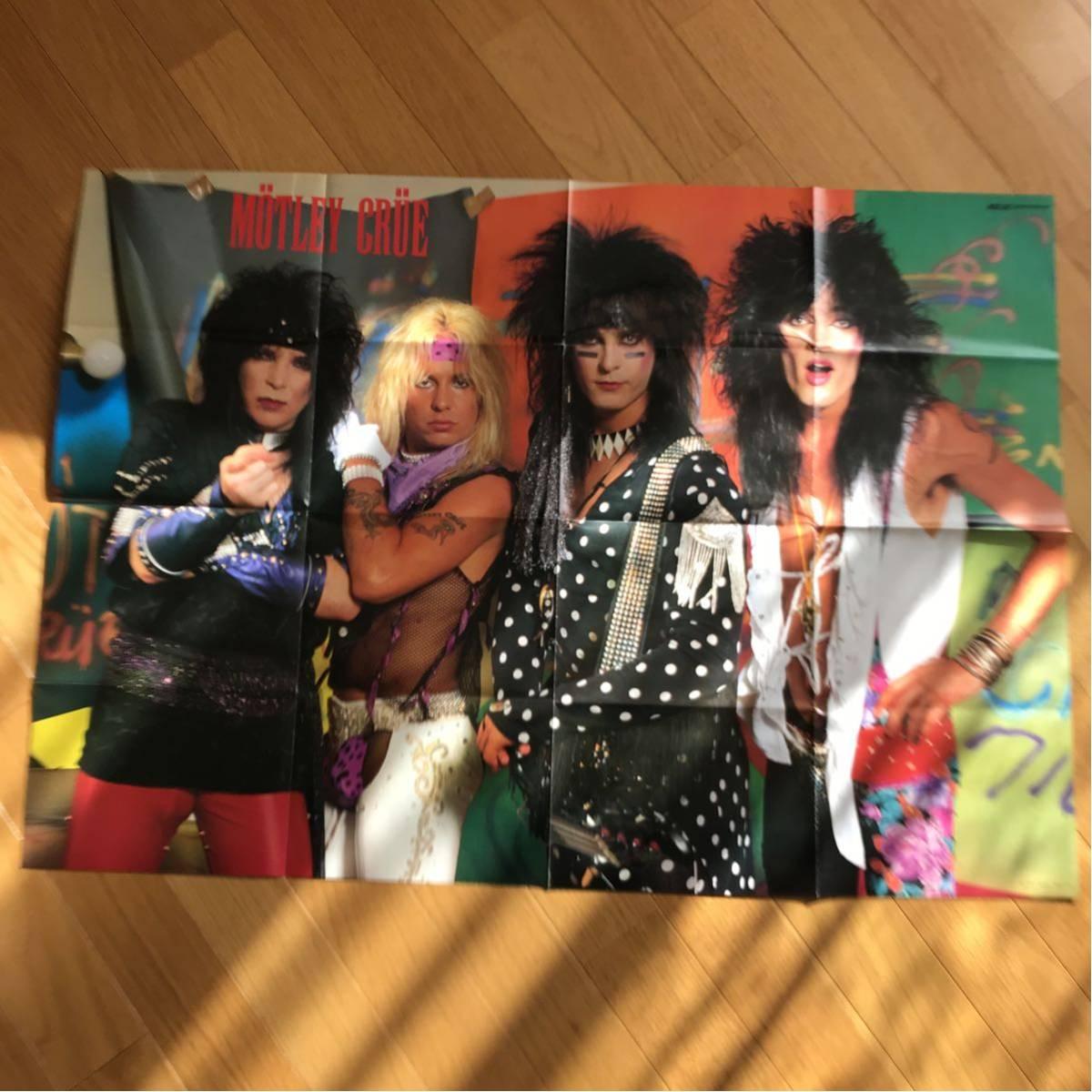 モトリー・クルー デュラン デュラン 折りたたみ ポスター ミュージックライフ付録1986年新年号 ニッキーシックス ビンスニール
