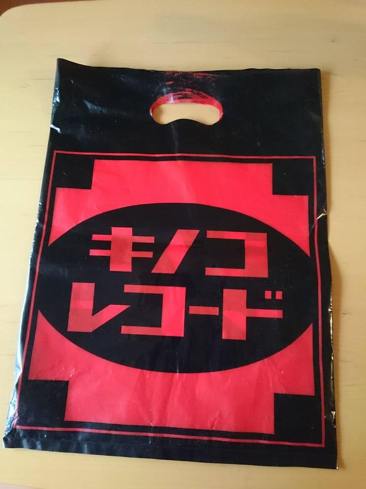 キノコホテル 初期グッズ 手さげビニール袋 フライヤー2種