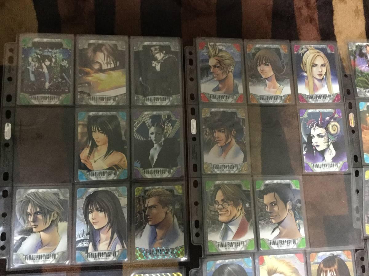 【Final Fantasy Ⅷ 】カードダス 約200枚_画像2