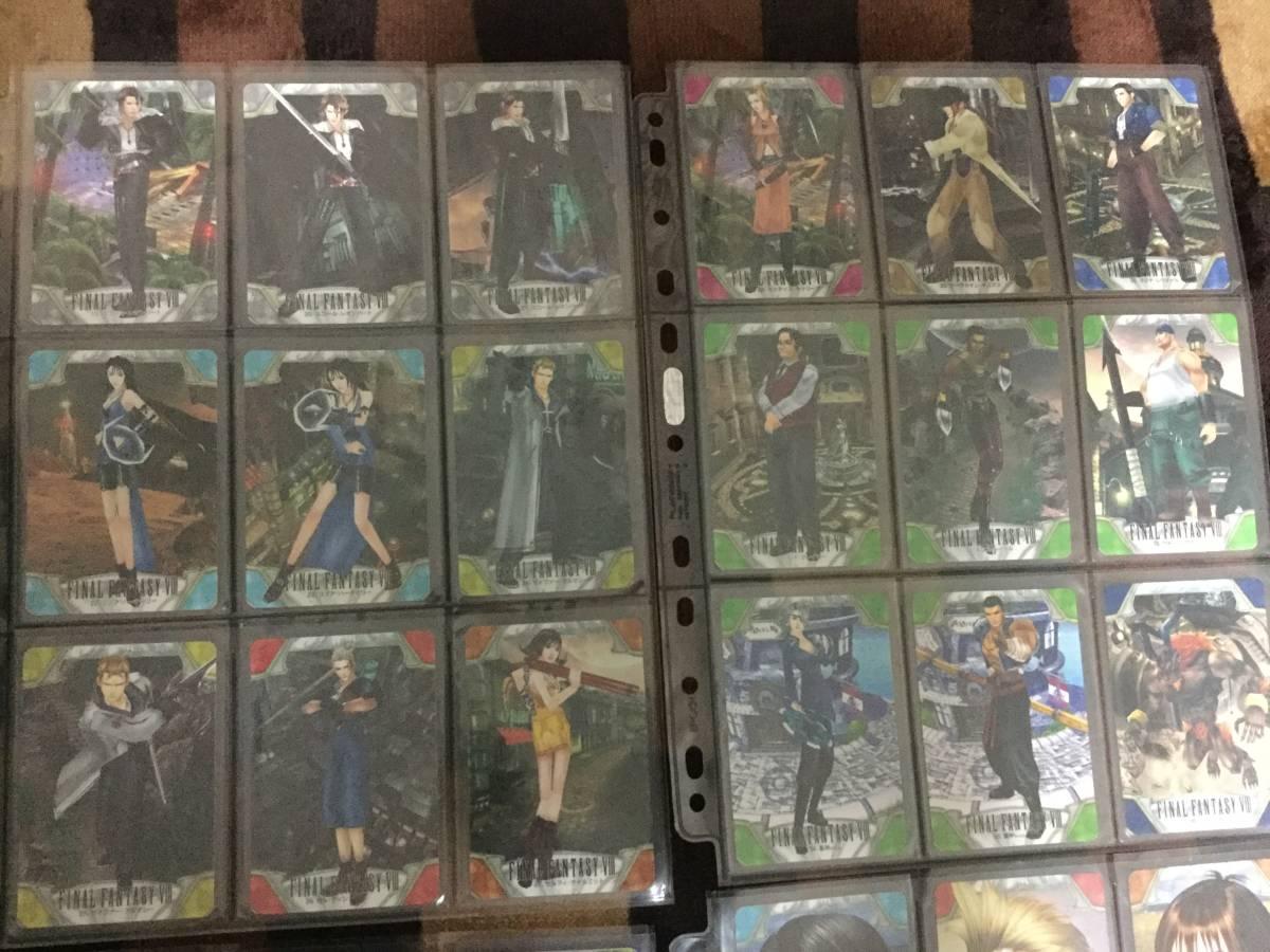 【Final Fantasy Ⅷ 】カードダス 約200枚_画像3