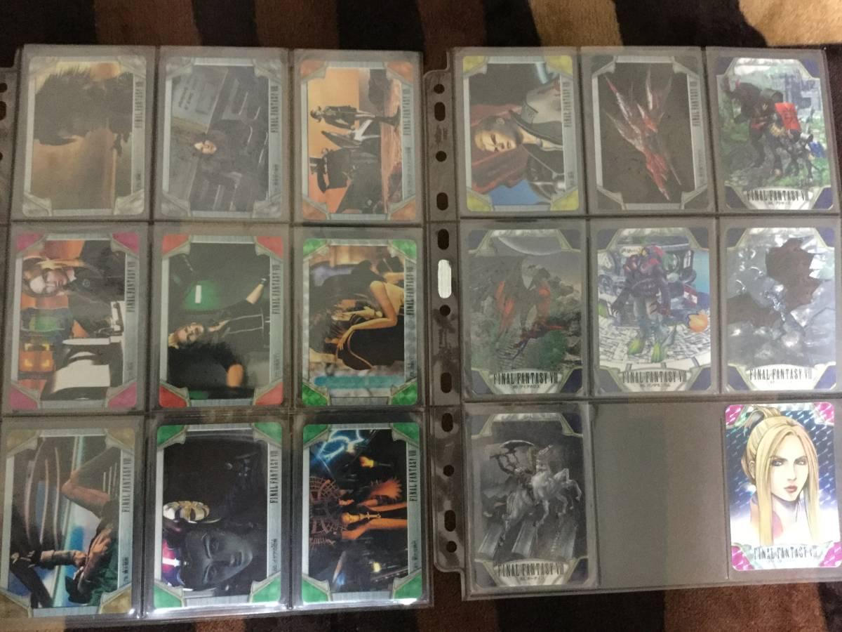 【Final Fantasy Ⅷ 】カードダス 約200枚_画像6