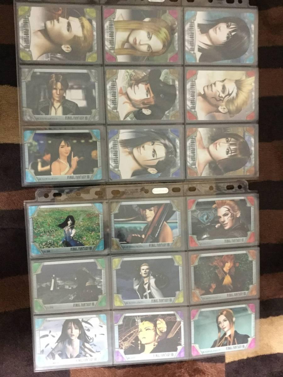 【Final Fantasy Ⅷ 】カードダス 約200枚_画像5