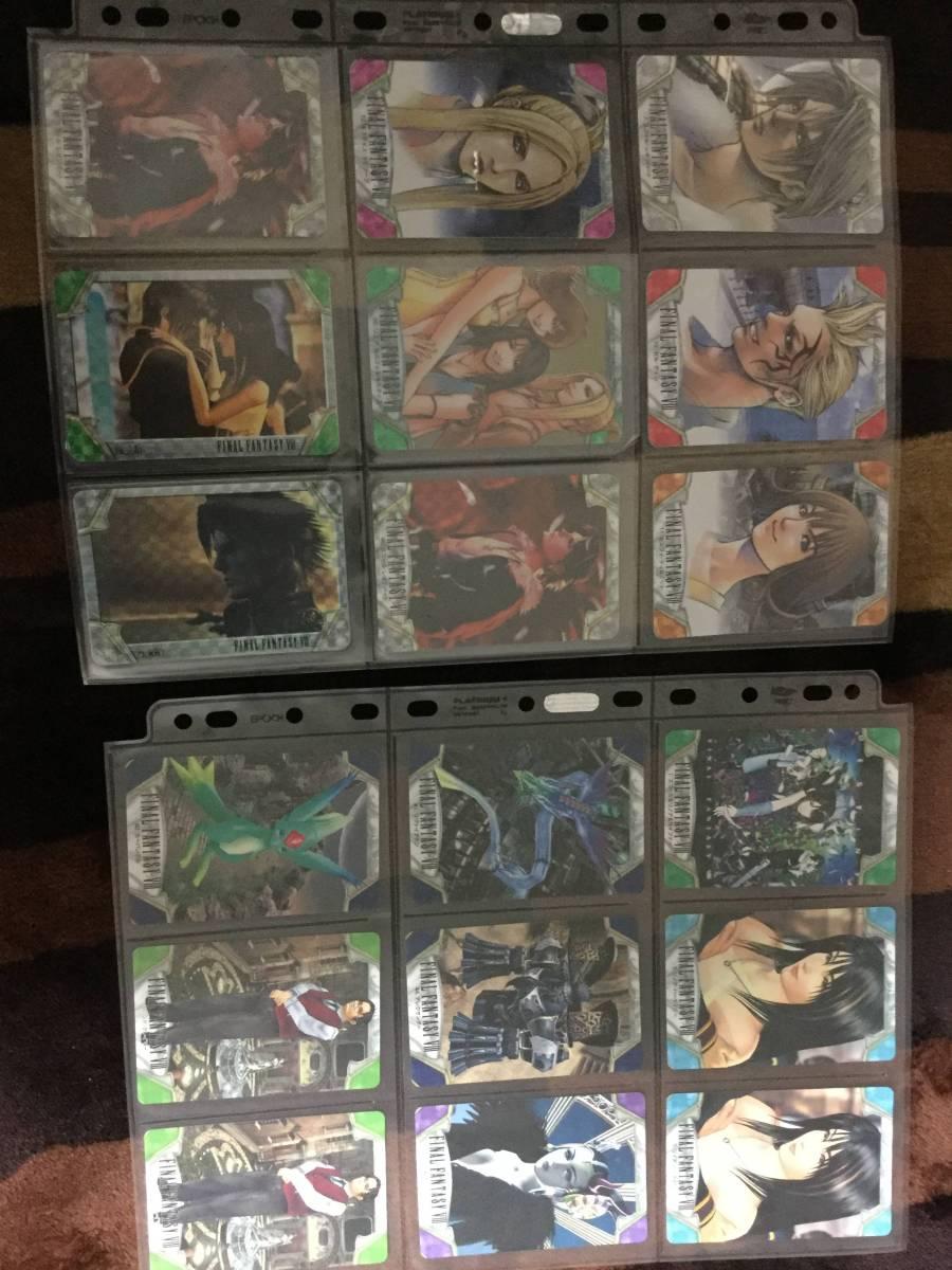 【Final Fantasy Ⅷ 】カードダス 約200枚_画像7