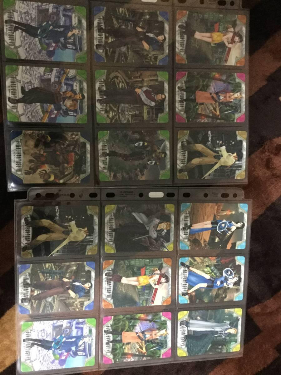 【Final Fantasy Ⅷ 】カードダス 約200枚_画像8