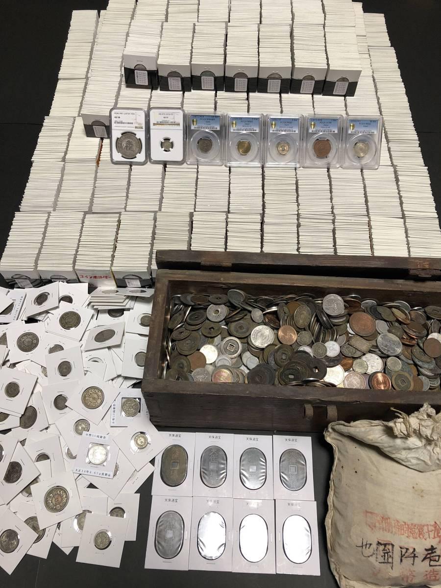 古銭まとめて 【万枚オーバー】超大量古銭!一円銀貨スラブコインや 銀貨 記念硬貨 未使