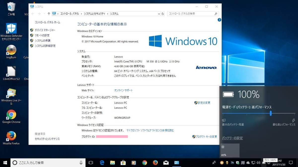 ◇整備済PC/Windows10 Home 64bit Lenovo G560 Core i3 330M 2.13GHz 4GB 500GB DVDハイパーマルチ Webカメラ 無線 Office 即使用◆_画像4