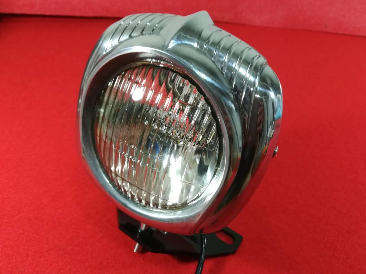 12V ヘッドライト エレクトロライン ELECTROLINE ビンテージ カスタム スポーツスター チョッパー ボバー ハーレー ショベル