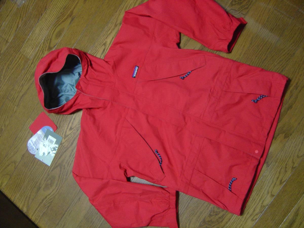 パタゴニア patagonia ストームジャケット das チリレッド 赤 99年 BTC シェル フェイス xs ジャケット ナイロン ノース xs_画像1