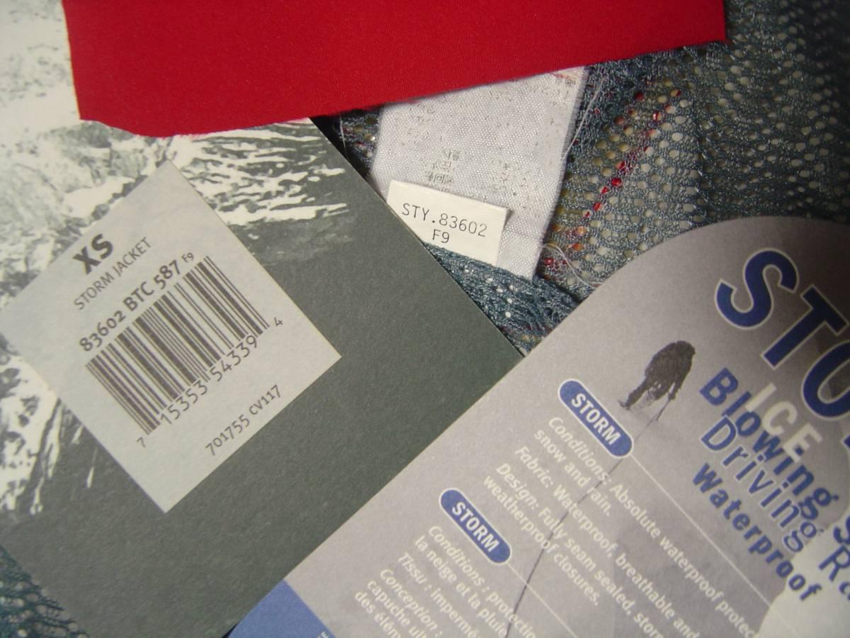 パタゴニア patagonia ストームジャケット das チリレッド 赤 99年 BTC シェル フェイス xs ジャケット ナイロン ノース xs_画像10