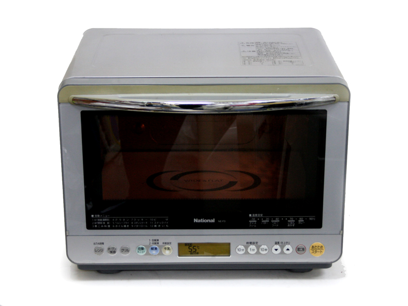 取り扱い説明書 COOK BOOK付き 直径約20cmのお皿2枚がラクに入る30Lワイド&フラット庫