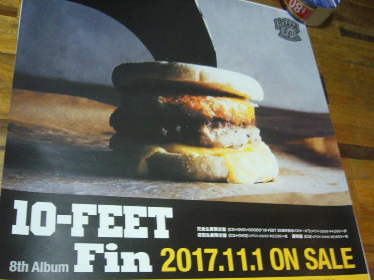 貴重レア B2大 ポスター 10-FEET 8th ALBUM 「Fin」