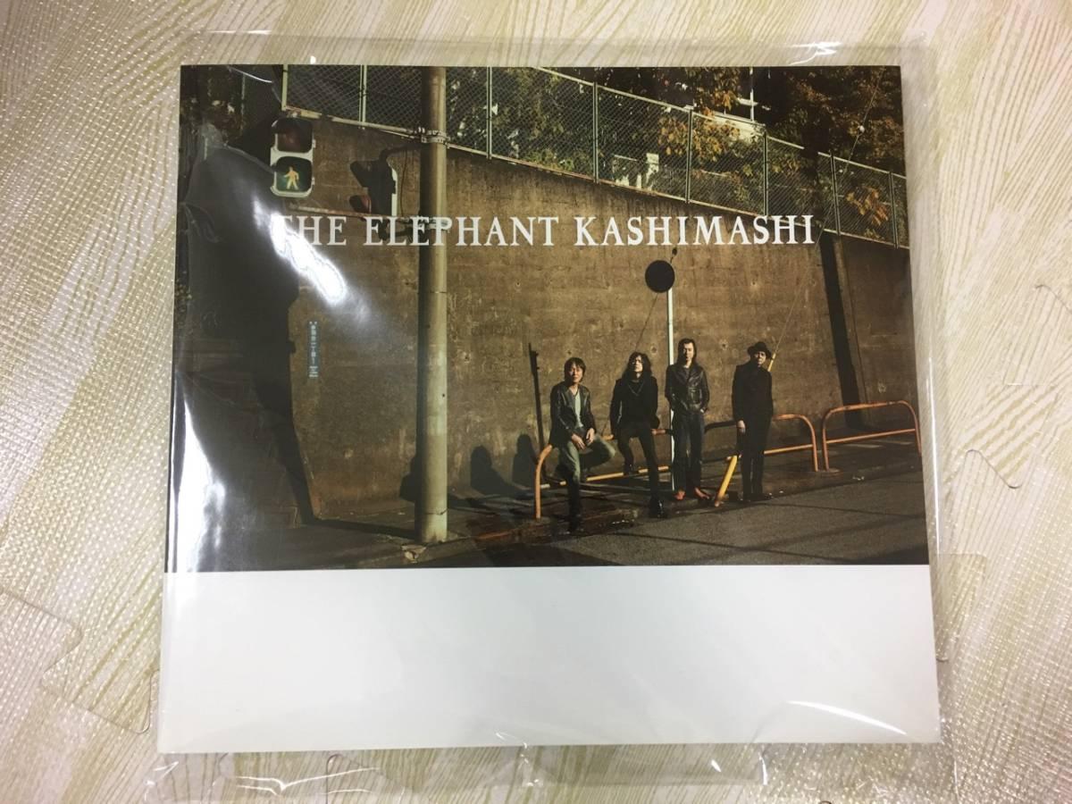 【新品同様】エレファントカシマシ 25周年記念 SPECIAL LIVE さいたまスーパーアリーナ パンフレット 写真集(A868)