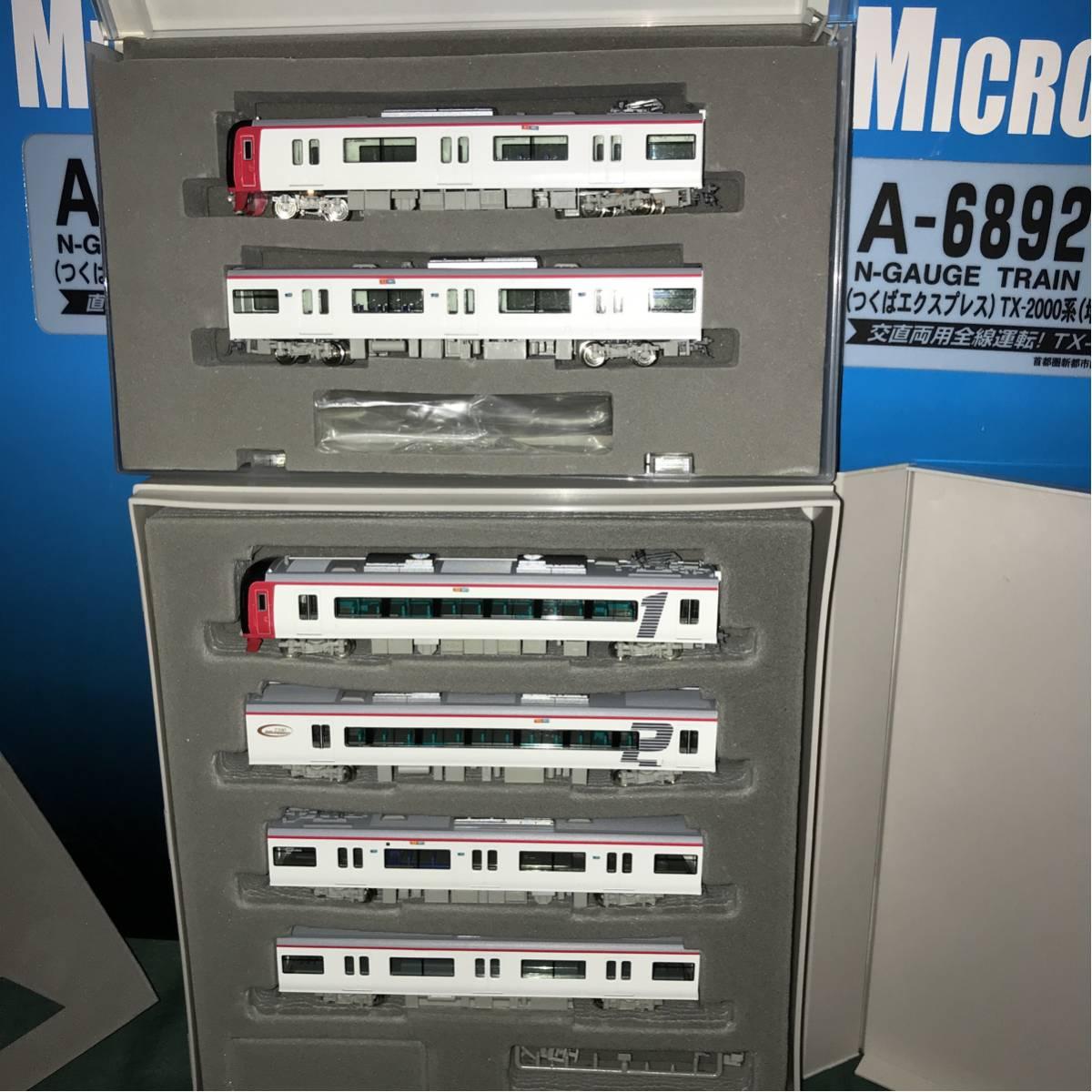 GM 名鉄2200系_画像2