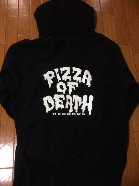 【送料無料】PIZZA OF DEATH パーカー Mサイズ★ken yokoyama Hi-STANDARD マキシマムザホルモン tシャツ ジャケット ライブグッズの画像