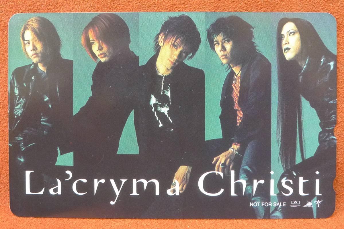 【テレカ】ラクリマクリスティー 歌手 ロックバンド 50度▽NO-J2526