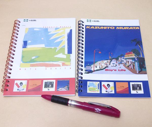 【 非売品 】 村田和人 オリジナルノート2冊 ( また明日柄, ボーイズ・ライフ柄 ) & ロゴ入りオリジナルペン